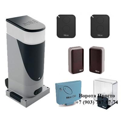 Комплект автоматики для откатных ворот Nice SLH400KCE со встроенной лампой