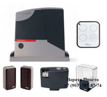 Высокоскоростной комплект автоматики Nice RB250HSBDKIT2
