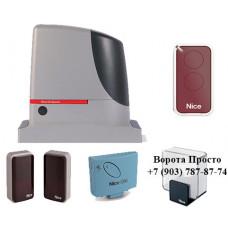 Комплект высокоскоростной автоматики для откатных ворот Nice RUN1200HSKIT2