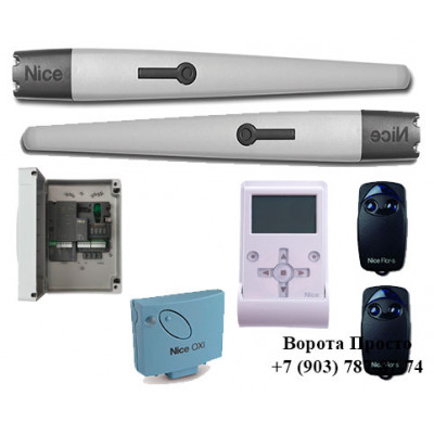 Комплект автоматики для распашных ворот Nice OVIEWTO5016PKIT