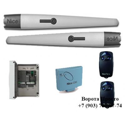 Комплект автоматики для распашных ворот Nice TO5016PKIT